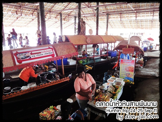 huahin_samphannam_floating_market_014