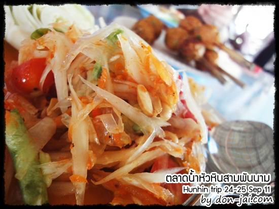 huahin_samphannam_floating_market_016