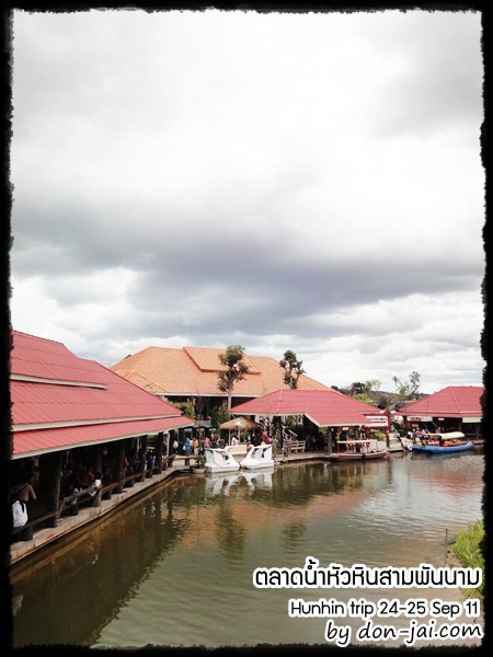 huahin_samphannam_floating_market_051