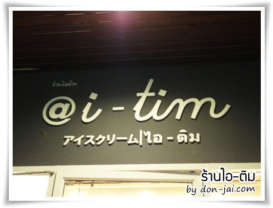 i-tim_008