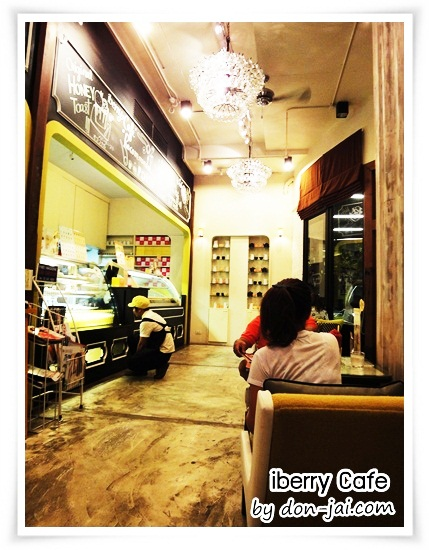 iberry_Cafe_001