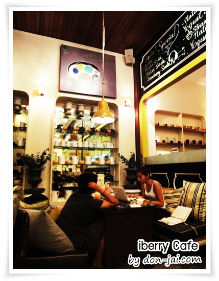 iberry_Cafe_002