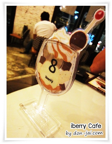 iberry_Cafe_004
