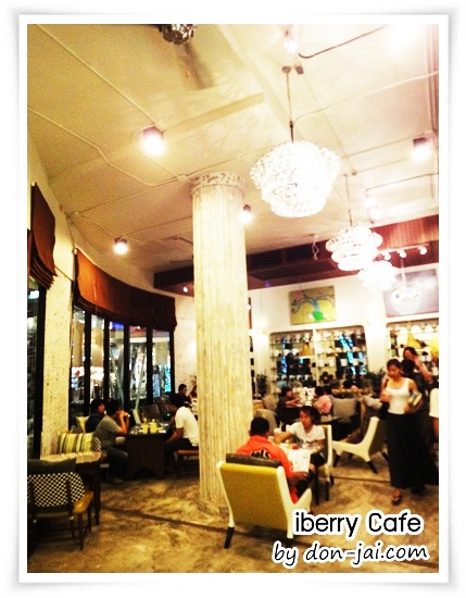 iberry_Cafe_005