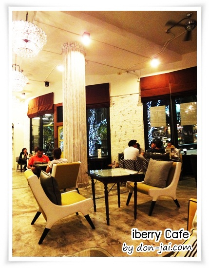iberry_Cafe_009