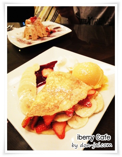 iberry_Cafe_010