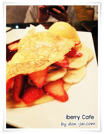 iberry_Cafe_011