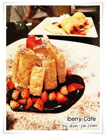 iberry_Cafe_012