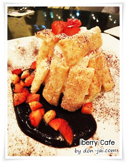 iberry_Cafe_013