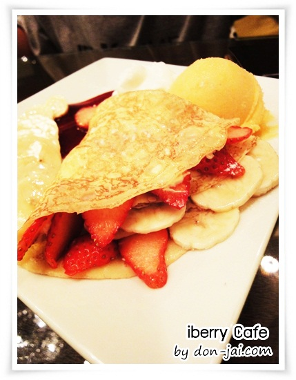 iberry_Cafe_015