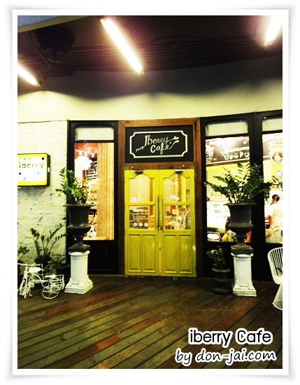 iberry_Cafe_017