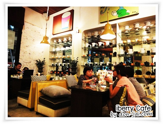 iberry_Cafe_018