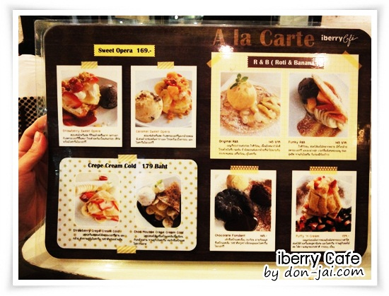 iberry_Cafe_019