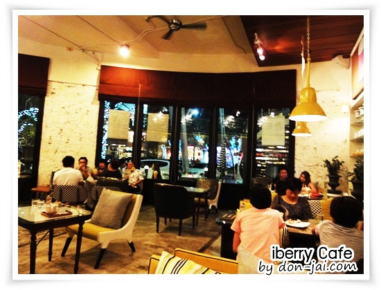 iberry_Cafe_023