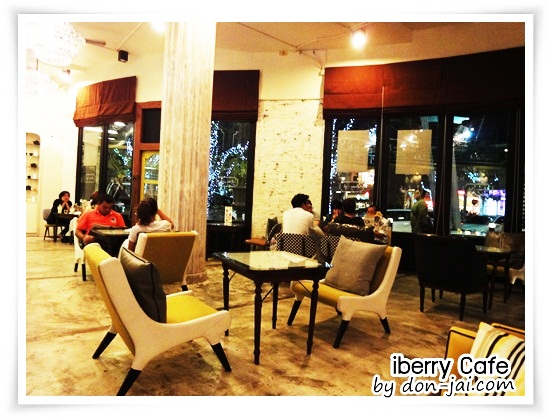 iberry_Cafe_025