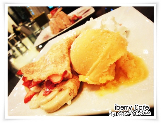 iberry_Cafe_028
