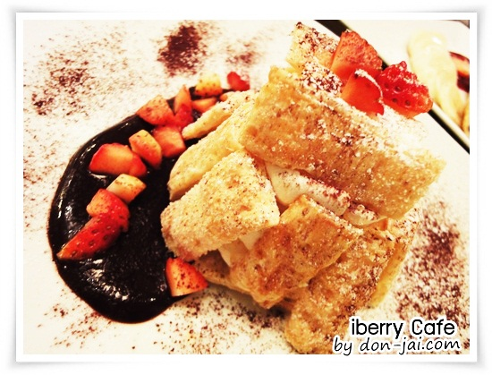 iberry_Cafe_031
