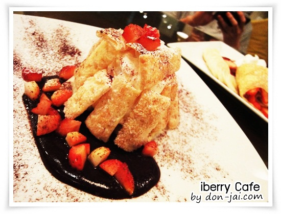 iberry_Cafe_032
