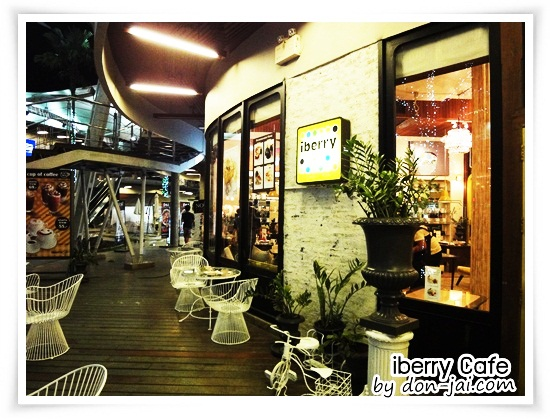 iberry_Cafe_033