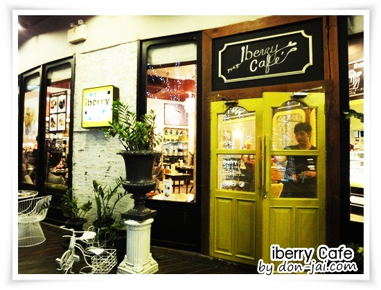 iberry_Cafe_034