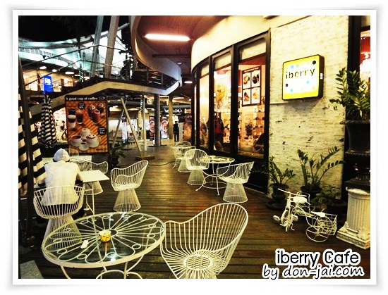 iberry_Cafe_035