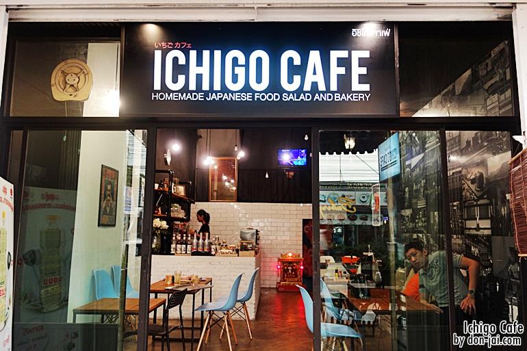 Ichigo_Cafe_003.JPG