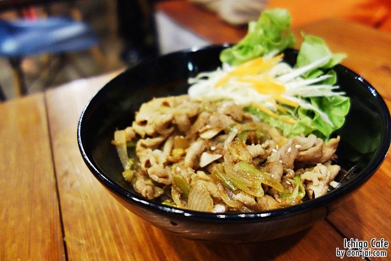 Ichigo_Cafe_017.JPG