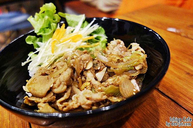 Ichigo_Cafe_018.JPG