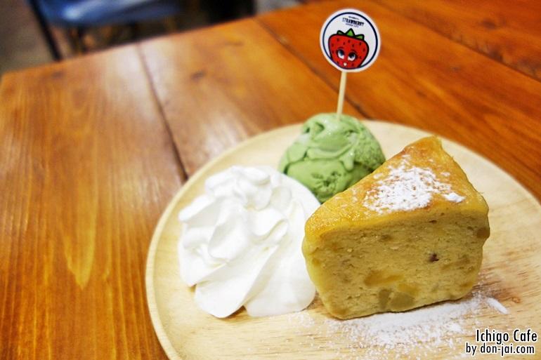 Ichigo_Cafe_019.JPG