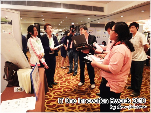 ITOneInnovationAwards2010_007