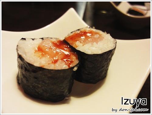 Izuya_005