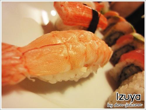 Izuya_020