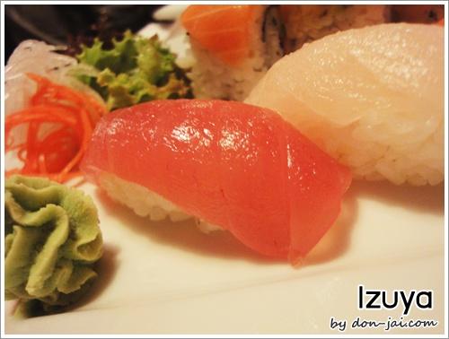 Izuya_024