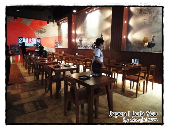 Japan_I_Larb_You_026