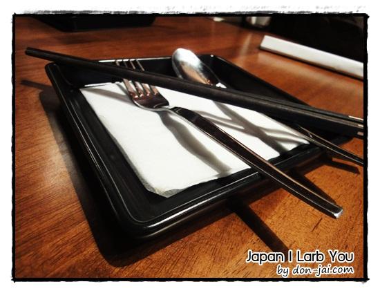 Japan_I_Larb_You_035