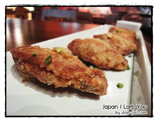 Japan_I_Larb_You_050
