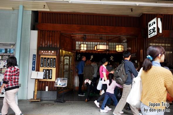 JapanTrip_Day2_065