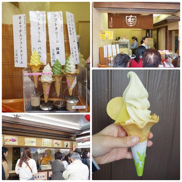 JapanTrip_Day2_111