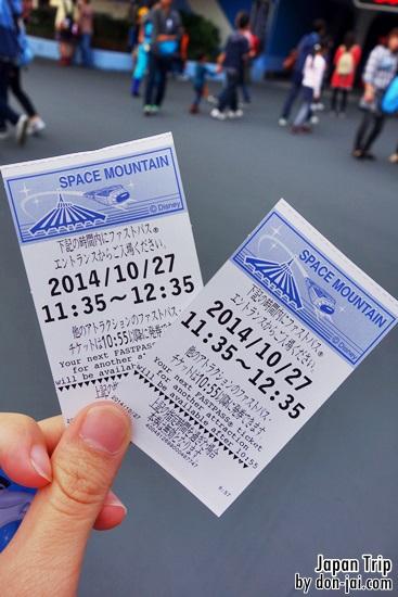 JapanTrip_Day2_032