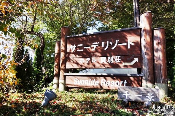JapanTrip_Day4_012