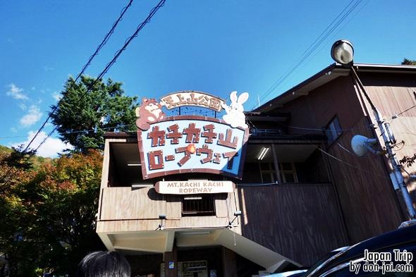 JapanTrip_Day4_039