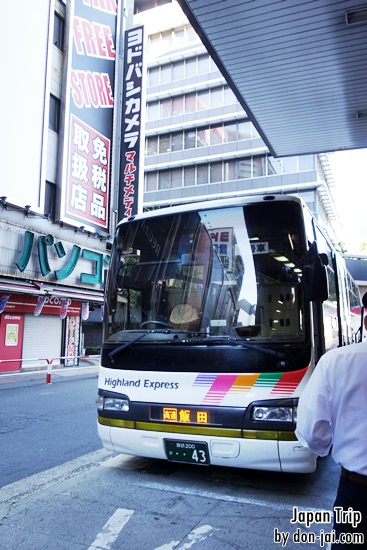 JapanTrip_Day4_087