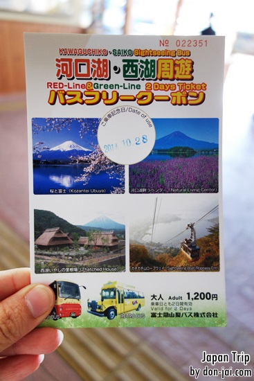 JapanTrip_Day4_089