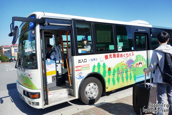 JapanTrip_Day5_023