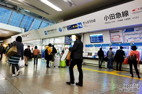 JapanTrip_Day5_040