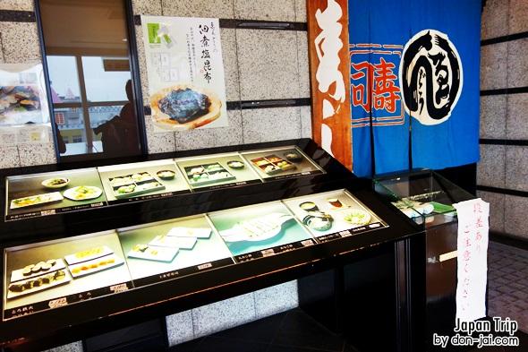 JapanTrip_Day7_014