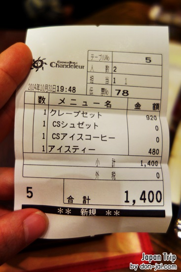 JapanTrip_Day7_088