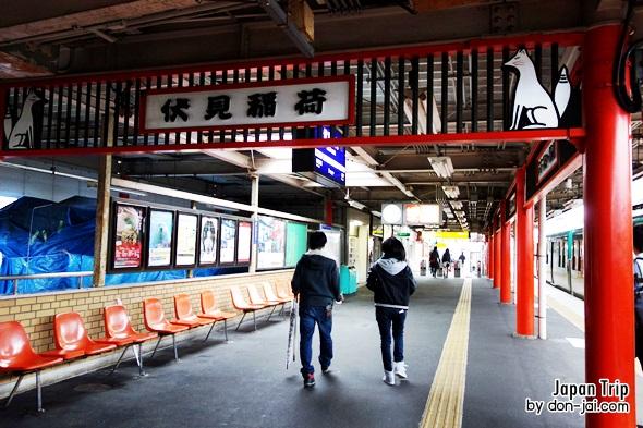 JapanTrip_Day8_020