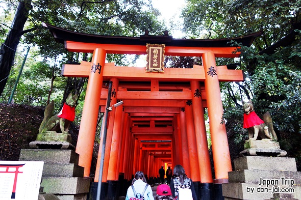 JapanTrip_Day8_035