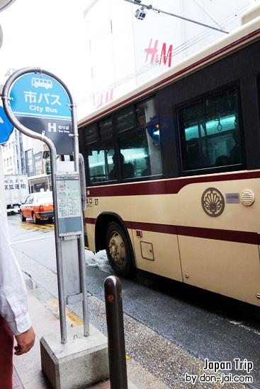 JapanTrip_Day8_068